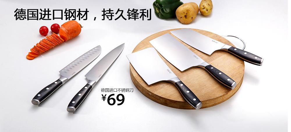 德国进口不锈钢刀