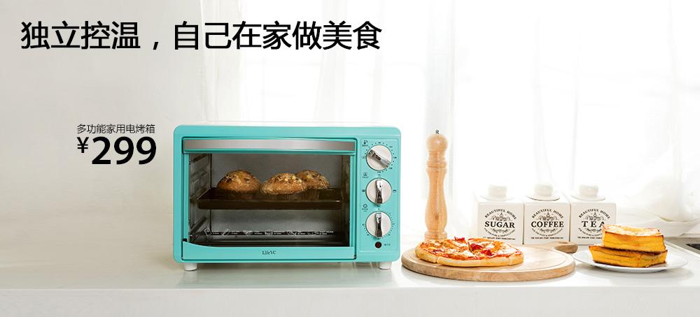 多功能家用电烤箱