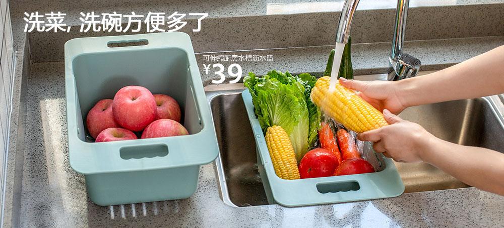 可伸縮廚房水槽瀝水籃