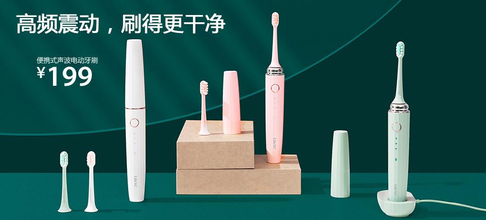 便携式声波电动牙刷头替换装(2个)